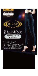 RZF203 RIZAP ライザップ 着圧 ダイエット 運動 ウォーキング カロリー消費
