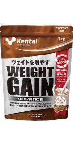 減量 ダイエット 美味 痩せる 引き締め 大豆 ソイ ジム トレーニング ランニング ウォーキング 筋トレ 筋肉 細身 粉末 粉 ココア cocoa 甘い 甘さ 控えめ コーヒー ミルクココア