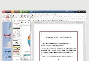 動作が軽快なマイクロソフトオフィス互換ソフト