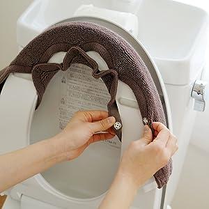 乾度良好Dナチュレ トイレ便座カバー