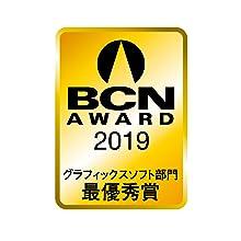 BCN AWARD 2019 最優秀賞受賞
