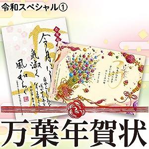 年賀状 DVD-ROM 2020