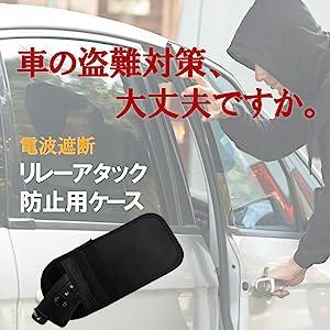 車-image1
