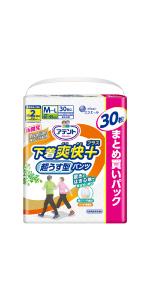 アテント 超うす型パンツ M-L 男女共用 30枚 下着爽快プラス 【大容量】