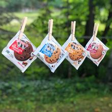 Complete Cookie Variety Pack