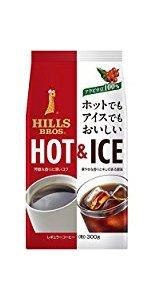 ヒルスコーヒー,ヒルズコーヒー,レギュラーコーヒー,コーヒー豆,粉,大容量,hills,coffee,ブレンド,ホット,アイス