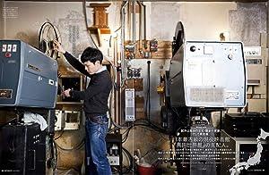 日本最古級の現役映画館『高田世界館』の支配人。