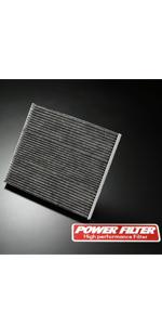 POWER FILTER カーボンキャビンフィルター PM2.5 対応 仕様 CFX-S5 B00ZON98YM