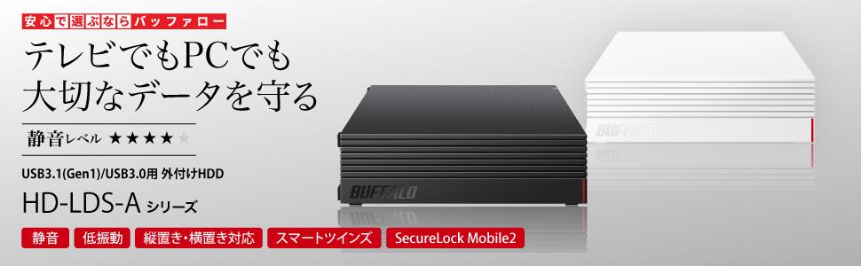 対応 バッファロー 表 hdd バッファローが新「nasne」発表 HDDは2TB、8TBまで拡張できる