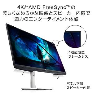 4Kで表現されるなめらかな映像、HDMI簡単接続、内蔵スピーカー。快適エンターテインメント体験