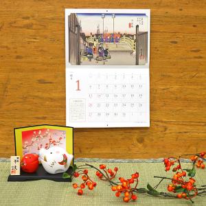 心に残る和の年賀状 亥年版 インプレス 年賀状 素材集 2019