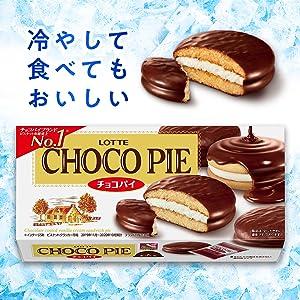 チョコパイ 洋菓子 ケース チョコレート 小腹