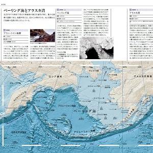 海洋大図鑑4