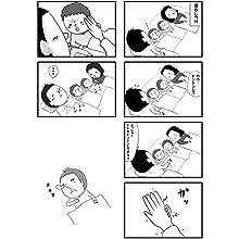 コウノトリ②