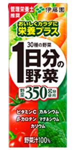 ㏠分の野菜
