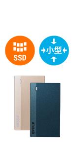 SSD-PSMU3/N