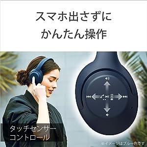 耳元のタッチセンサーでスマートフォンなどのプレーヤーをかんたん操作