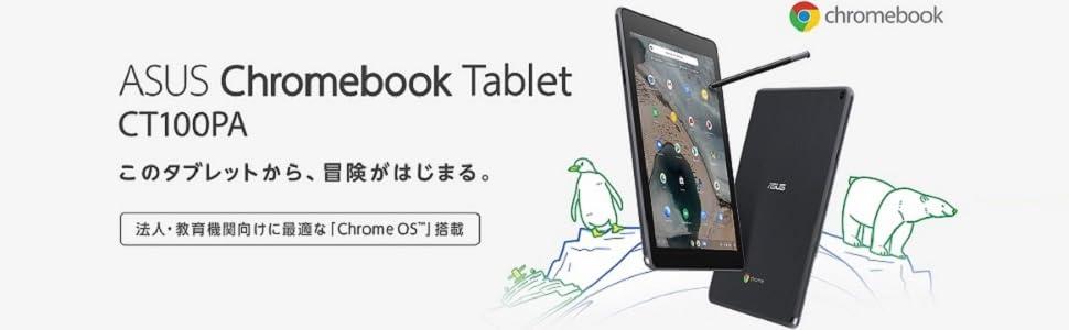 ASUS Chromebook Tblet
