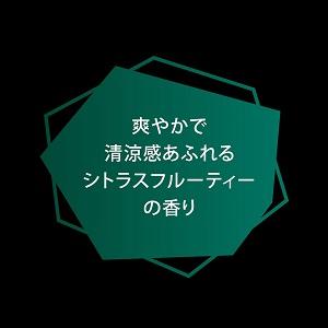 CLEAR_Corona_EC_Amazon_1121-09.JPG