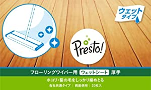 【Amazonオリジナル】Presto! フローリングワイパー用 ウェットシート 厚手 120枚(20枚x6個)
