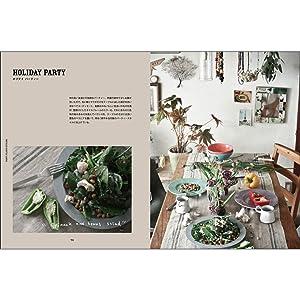 deco room with plants