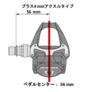 シマノ DURA-ACE デュラエース R9100シリーズ ペダル PD-R9100 33604
