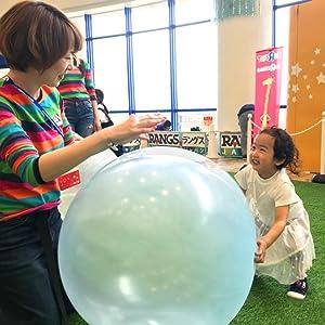 ワブル ボール イベント パーティ 飲み会 忘年会