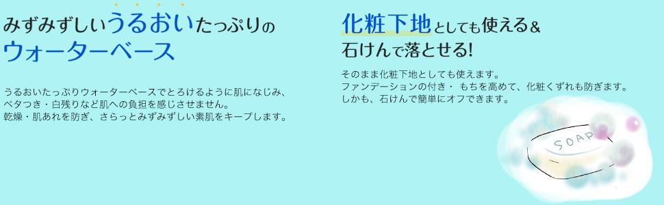 KOSE コーセー サンカット 日焼け止めジェル 50 (ウォータープルーフ) (SPF50+ PA++++) 100g
