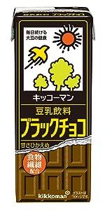 ブラックチョコ チョコレート 豆乳 豆乳飲料 キッコーマン 豆乳 大豆 大豆飲料