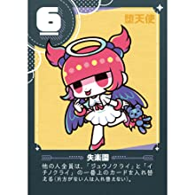 ダブルナインカード3