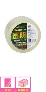 3M スコッチ ガムテープ 梱包テープ 重量用 48mm×50m 315SN