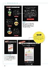 Webデザイン_黒歴史トリオ03