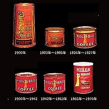 世界初,真空管詰コーヒー,ヒルスコーヒー,ヒルズコーヒー,レギュラーコーヒー,コーヒー豆,粉,大容量,hills,coffee,ブレンド