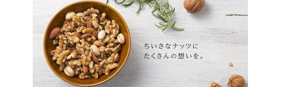 東洋ナッツ食品
