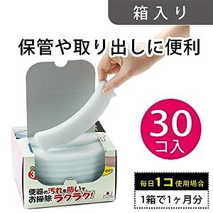 サンコー トイレ 汚れ防止 パット おしっこ吸うパット 100コ入 10個 30個 増量 吸い取り 尿 掃除 飛び散り 臭い対策 ホワイト 日本製 AF-26