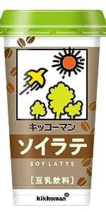 ソイ ラテ ソイラテ キッコーマン マルサン カップ ジョージア マウントレーニア 豆乳飲料 キッコーマン飲料 珈琲 カフェ