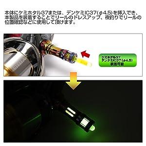 リールスタンド オリジン DAIWA ver.3