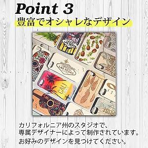 デザイン カリフォルニア 海外 日本上陸