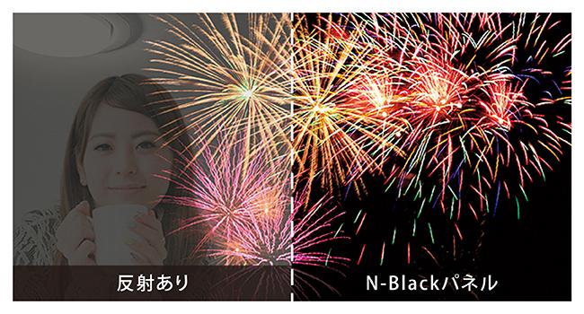 Nブラック