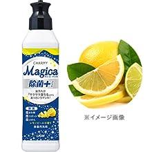 レモンピールの香り