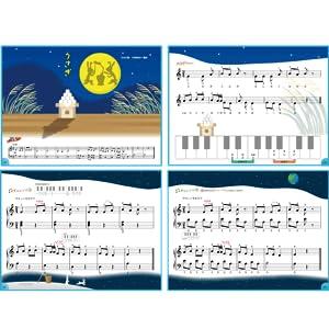 だいすきなピアノシリーズ4