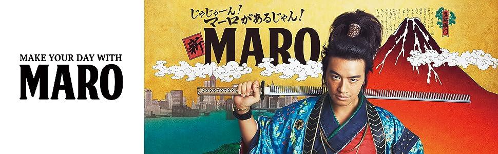 MARO 全身用 ボディソープ