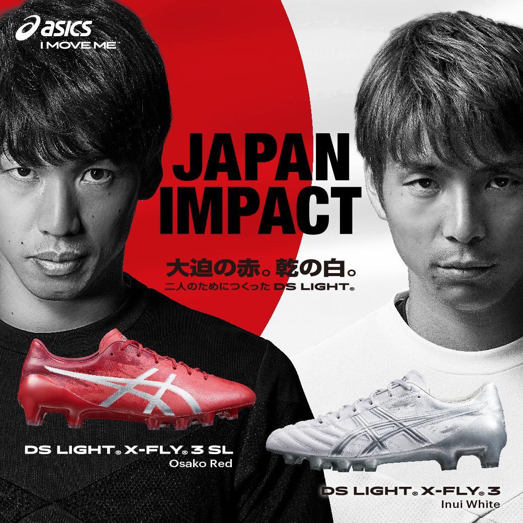 [アシックス] サッカー ラグビースパイク DS LIGHT X-FLY 3