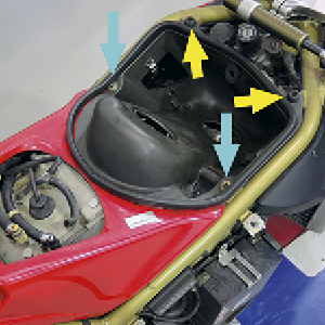 748R, which has a deeper airbox, as its houses the whole throttle body