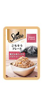 Sheba gravy