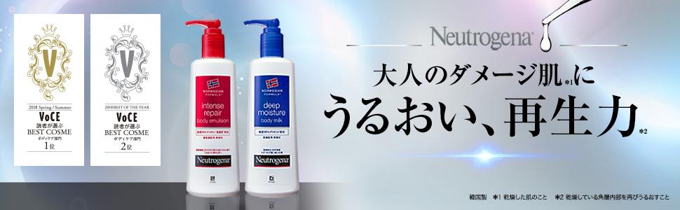 保湿 乾燥肌 ボディローション ボディクリーム ハンドクリーム