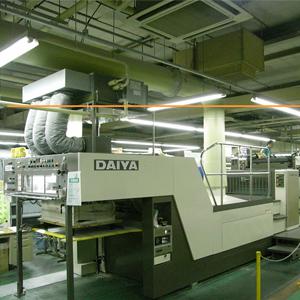 欧文印刷坂戸工場