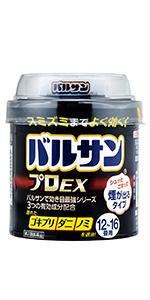 EX_煙②