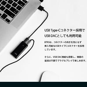 USB Type-Cコネクター採用で、USB DACとしても利用可能