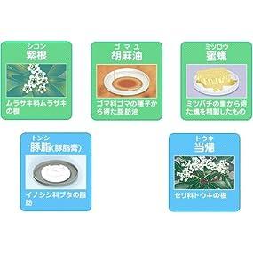 「紫雲膏(しうんこう)」は紫根(シコン)、当帰(トウキ)、ゴマ油、ミツロウ、豚脂(トンシ)の5種類の生薬から構成されています